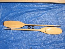 WILDERNESS SYSTEMS WOOD KAYAK PADDLE (230cm) in Oswego, Illinois