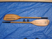 """CLASSIC"" Bending Branches ""TAILWIND"" Evening- Wood Kayak Paddle- 230cm in Oswego, Illinois"