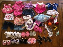Build-A-Bear Clothing & Accessory Collection in Kingwood, Texas