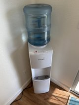 Water cooler in Travis AFB, California