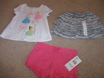 3 piece lot NEW sz 18 -24 month in Camp Lejeune, North Carolina