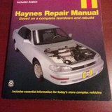 repair manual toyota camry 1992 thru 1996 in Bellaire, Texas