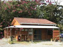 Mountain Cottage in Motobu with Camp Fire in Okinawa, Japan