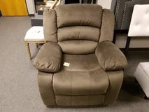 Manual recliner in St. Charles, Illinois