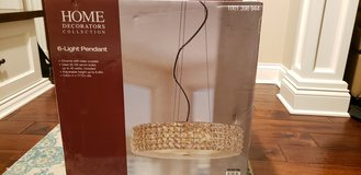 New Dining room lamp in Orland Park, Illinois