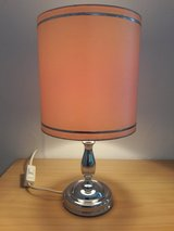 Vintage Bankamp table lamp table lamp 5444 lamp bedside lamp in Ramstein, Germany