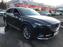 2016 Mazda CX-9 Grand Touring AWD in Stuttgart, GE