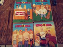 King of the hill the complete seasons 1-4. in Beaufort, South Carolina
