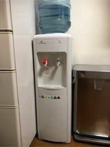 Hot/cold water cooler in Okinawa, Japan