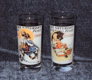 1987 Collectible Glasses in Alamogordo, New Mexico