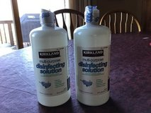2 NEW Kirkland contact lenses disinfecting solution/16 oz each in Naperville, Illinois