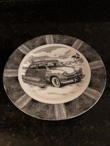 """New """"Surf Woody"""" Art Deco 11"""" Plate by Slice of Life 222 Fifth in Aurora, Illinois"""