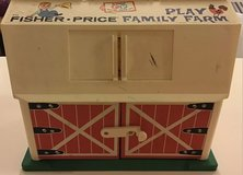Fisher-Price Kids Play Family Farm (Vintage, 1967) in Algonquin, Illinois
