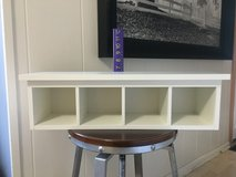 White Wall Shelf with Storage Cubes (2 available) in Naperville, Illinois