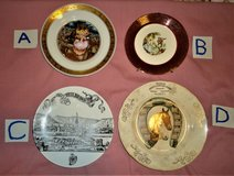 four vintage collectible plate - see detailed information below in Conroe, Texas
