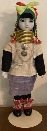 Thailand Karen Hill Tribe Porcelain Doll on stand in Okinawa, Japan