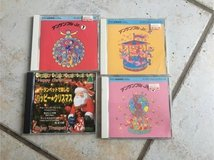4 children's song CD's in Japanese in Stuttgart, GE
