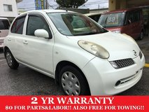 2 YEAR WARRANTY AND NEW JCI!! 2007 NISSAN MARCH!! FREE LOANER CARS AVAILABLE NOW!! in Okinawa, Japan