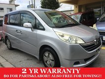 2 YEAR WARRANTY AND NEW JCI!! 2007 HONDA STEPWGN!! FREE LOANER CARS AVAILABLE NOW!! in Okinawa, Japan