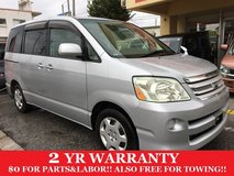 2 YEAR WARRANTY AND NEW JCI!! 2007 TOYOTA NOAH X LIMITED!! FREE LOANER CARS AVAILABLE NOW!! in Okinawa, Japan