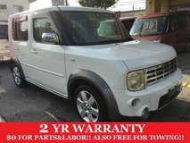 2 YEAR WARRANTY AND NEW JCI!! 2005 NISSAN CUBE TRABIS AUTECH!! FREE LOANER CARS AVAILABLE NOW!! in Okinawa, Japan