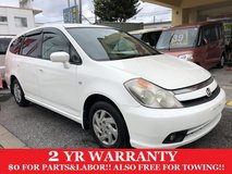2 YEAR WARRANTY AND NEW JCI!! 2006 HONDA STREAM!! FREE LOANER CARS AVAILABLE NOW!! in Okinawa, Japan