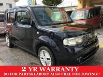 2 YEAR WARRANTY AND NEW JCI!! 2010 NISSAN CUBE!! FREE LOANER CARS AVAILABLE NOW!! in Okinawa, Japan