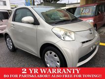 2 YEAR WARRANTY AND NEW JCI!! 2008 TOYOTA IQ!! FREE LOANER CARS AVAILABLE NOW!! in Okinawa, Japan
