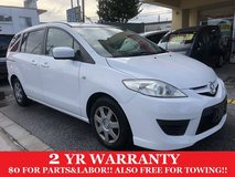 2 YEAR WARRANTY AND NEW JCI!! 2010 MAZDA PREMACY!! FREE LOANER CARS AVAILABLE NOW!! in Okinawa, Japan