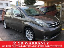 2 YEAR WARRANTY AND NEW JCI!! 2009 TOYOTA ISIS PLATANA!! FREE LOANER CARS AVAILABLE NOW!! in Okinawa, Japan