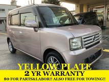 2 YEAR WARRANTY AND NEW JCI!! 2010 DAIHATSU MOVE CONTE!! FREE LOANER CARS AVAILABLE NOW!! in Okinawa, Japan