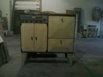 cooking stove in Fort Riley, Kansas