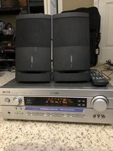 Yamaha receiver and Bose speakers in Batavia, Illinois