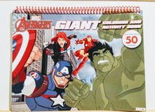 Avengers GIANT Coloring Sticker Activity Book in 29 Palms, California