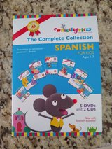 Whistlefritz The Complete Collection Spanish for Kids in Houston, Texas