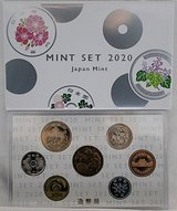2020 (REIWA-2) COIN MINT SETS in Okinawa, Japan