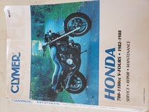 Honda motorcycle repair manual 1982-1988 in Grafenwoehr, GE