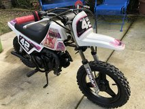 2004 Yamaha PW50 in Fairfield, California