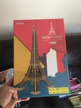 Eiffel Tower 3D Puzzle in Ramstein, Germany