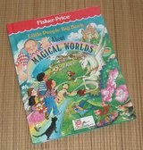 RARE Vintage 1990 Fisher Price Little People Big Book About Magical Worlds Hard Cover in Morris, Illinois