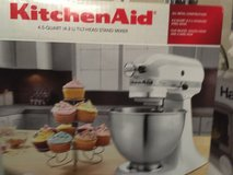 KITCHEN AID - NEVER USED in Great Lakes, Illinois