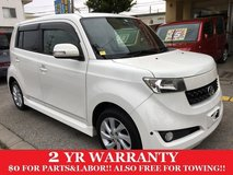 2 YEAR WARRANTY AND NEW JCI!! 2009 TOYOTA BB!! FREE LOANER CARS AVAILABLE NOW!! in Okinawa, Japan