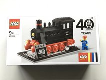 Lego 40 Years of Trains Anniversary Set 40370. Brand New, Sealed. in Lakenheath, UK