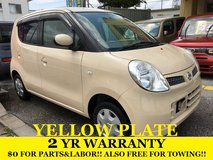 2 YEAR WARRANTY AND NEW JCI!! 2008 NISSAN MOCO!! FREE LOANER CARS AVAILABLE NOW!! in Okinawa, Japan