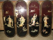 4 Antique Large Chinese 3D Red/Black Lacquer Geisha's and Landscape in Camp Lejeune, North Carolina