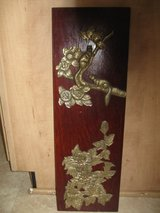 Vintage Wall Art 3d Carved Metal Set of Squirrel, Butterflly, and Frog in Camp Lejeune, North Carolina