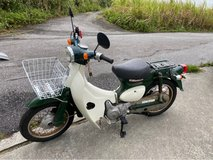 Honda Little Cub 50cc in Okinawa, Japan