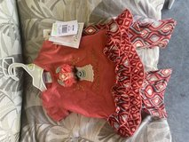 Brand new Bonnie Baby outfit in Clarksville, Tennessee
