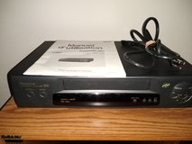 Panasonic AG-1310 VCR - VHS Tape Player in Yorkville, Illinois