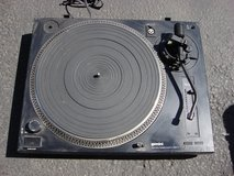 GEMINI STERIO HI-FI TURNTABLE in Aurora, Illinois